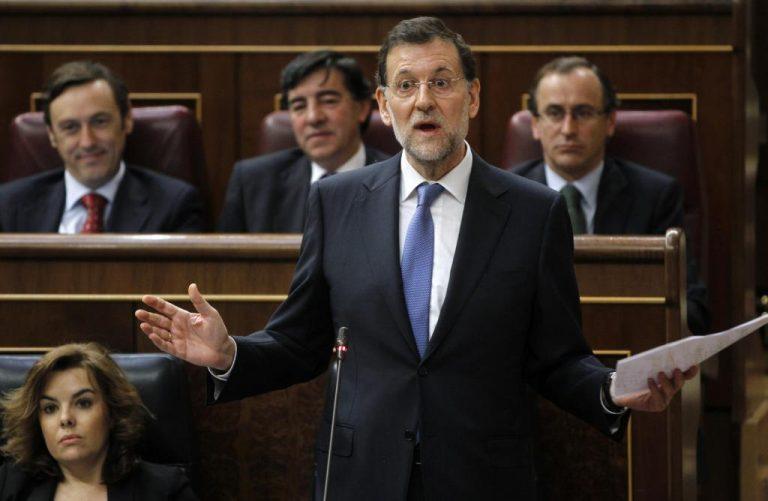 Η Ισπανία δεν χρειάζεται κατεπείγουσα οικονομική βοήθεια   Newsit.gr