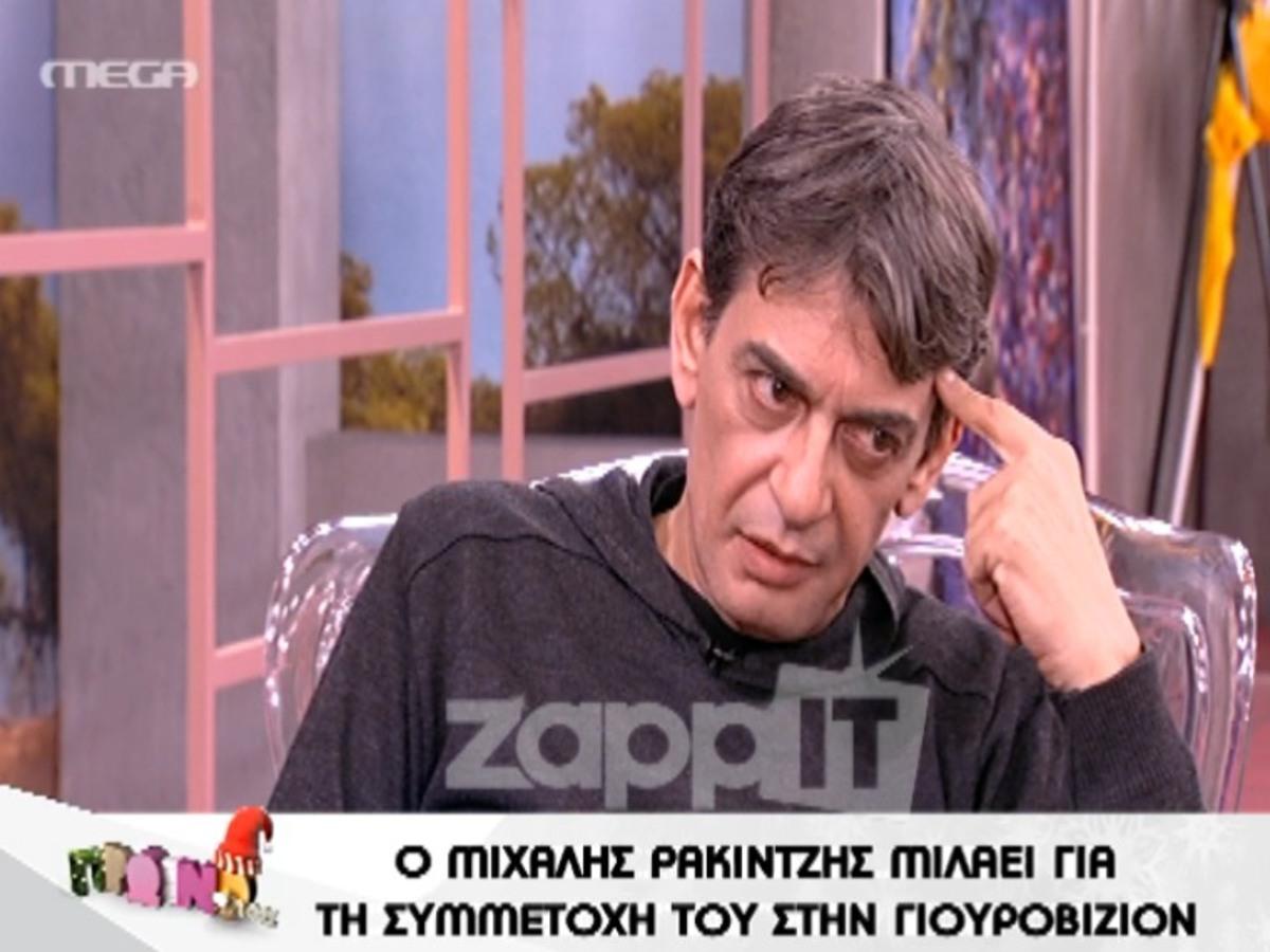 Ρακιντζής: Θα μου ήταν αδιάφορο αν έφερνα την πρώτη θέση στην Eurovision | Newsit.gr