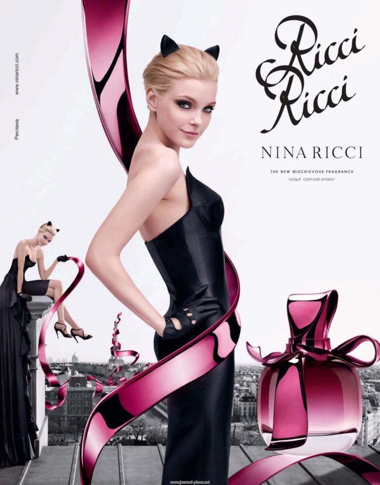 Ricci- Ricci το νέο άρωμα του οίκου Νina Ricci | Newsit.gr