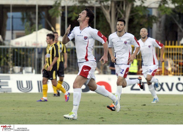 Δείτε το εκπληκτικό γκολ του Ριέρα από τη σέντρα | Newsit.gr