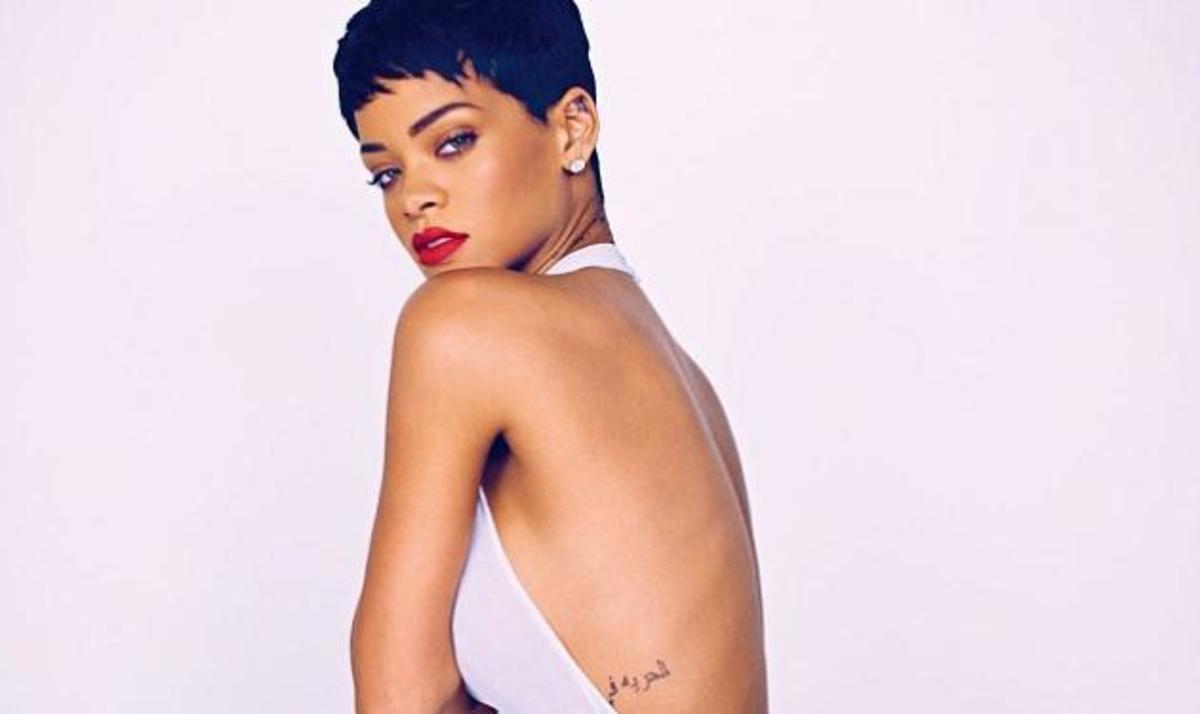 Rihanna: Δεν αφήνει και πολλά για τη φαντασία μας στο πρώτο της εξώφυλλο για το ELLE!   Newsit.gr