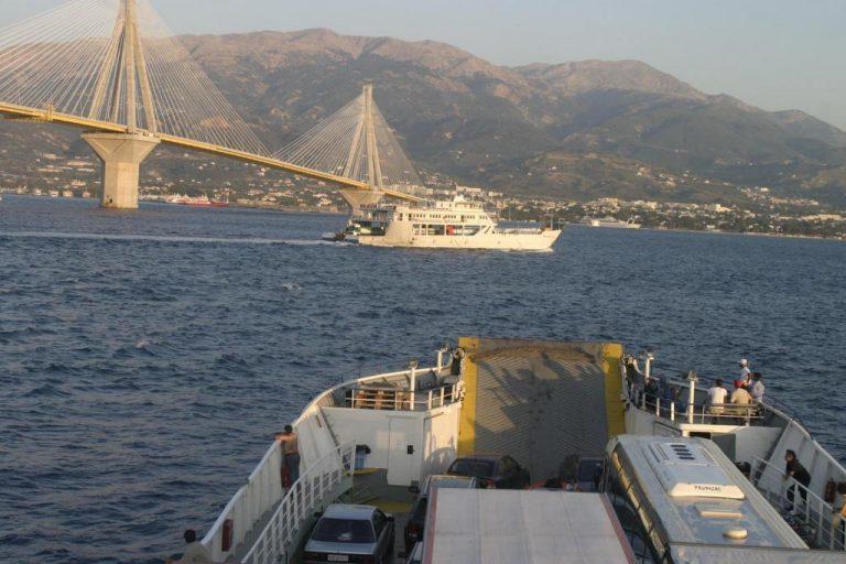 Πάτρα: Στάσεις εργασίας στο πορθμείο Ρίου – Αντιρρίου   Newsit.gr