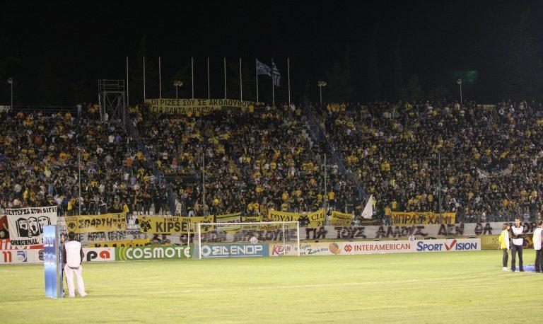 Αδύνατη η μετακόμιση της ΑΕΚ στη Ριζούπολη | Newsit.gr