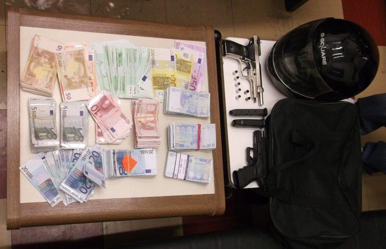 Ρόδος: Τρεις Έλληνες πίσω από τη ληστεία στην Εθνική Τράπεζα – Βρήκαν τα όπλα και τα λεφτά, ψάχνουν τους δράστες   Newsit.gr