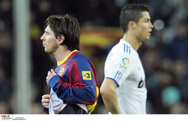 Ρονάλντο: Ο Μέσι είναι ο καλύτερος | Newsit.gr