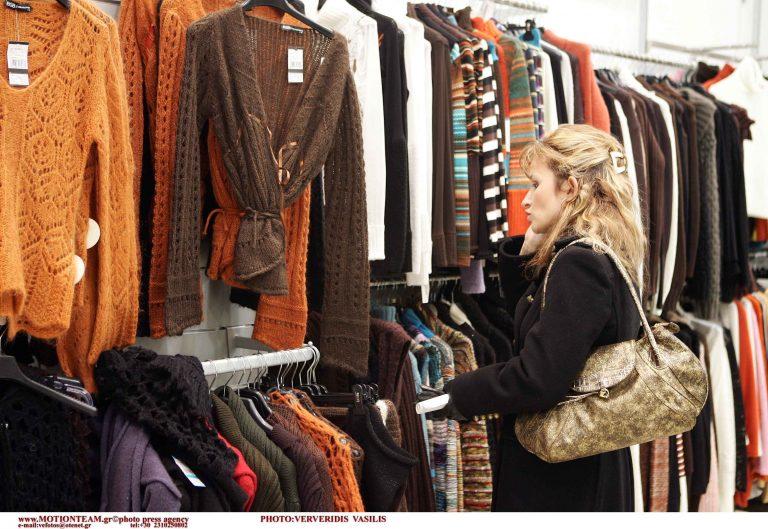 Καινούργια ρούχα γεμάτα μικρόβια; | Newsit.gr