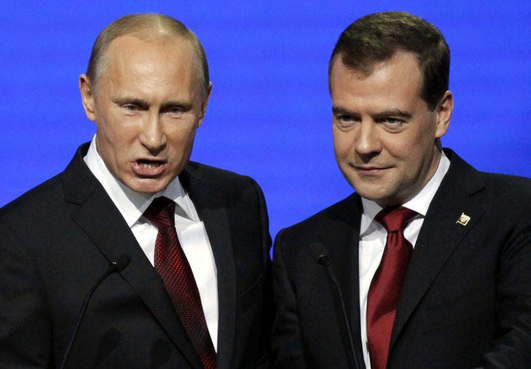 Η Ρωσία απειλεί να αλλάξει τα αποθέματά της σε ευρώ! | Newsit.gr