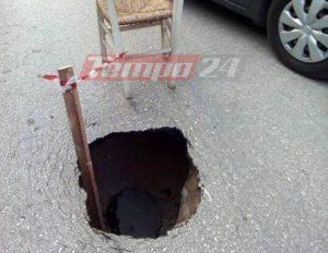 Άνοιξε τρύπα δύο μέτρων σε δρόμο της Πάτρας! [pics]