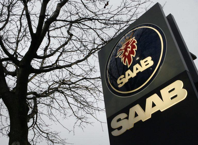«Λουκέτο» στην SAAB | Newsit.gr