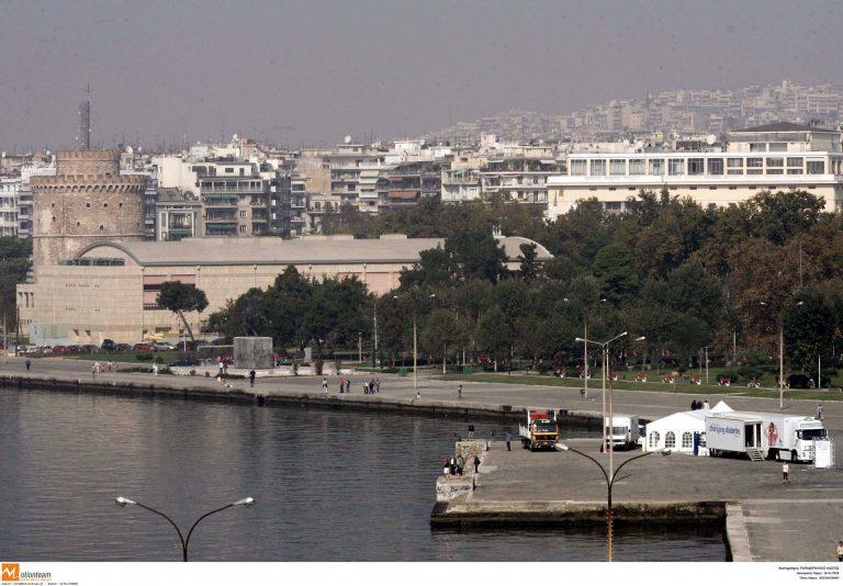 Θεσσαλονίκη: Πολύωρη διακοπή νερού | Newsit.gr