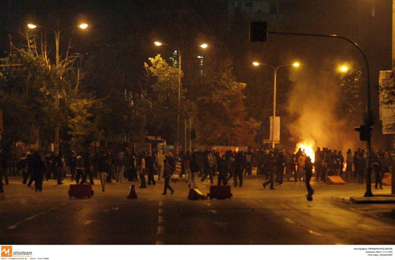 Θεσσαλονίκη: Επεισόδια σε βραδινή πορεία! | Newsit.gr