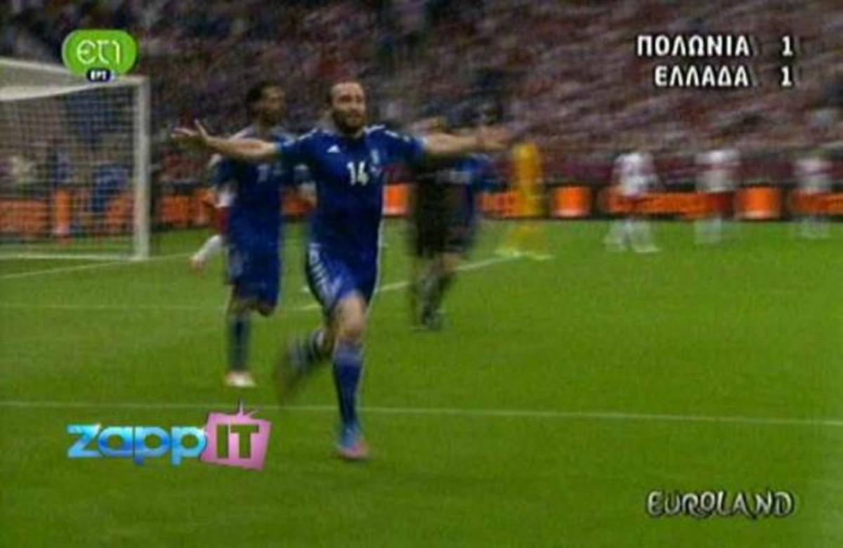 ΔΕΙΤΕ τα καλύτερα στιγμιότυπα και το γκολ της Εθνικής!   Newsit.gr