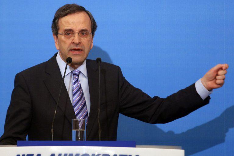 Σαμαράς προς Βατοπεδινούς: μείνετε μακριά από το συνέδριο | Newsit.gr