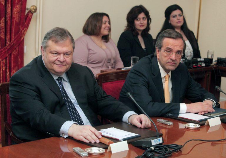 DJ: ως την Τετάρτη κυβέρνηση με ΝΔ-ΠΑΣΟΚ | Newsit.gr
