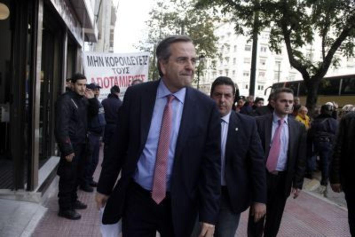 Διαθεσιμότητα και μείωση υπηρεσιών στο τραπέζι Σαμαρά και υπουργών | Newsit.gr
