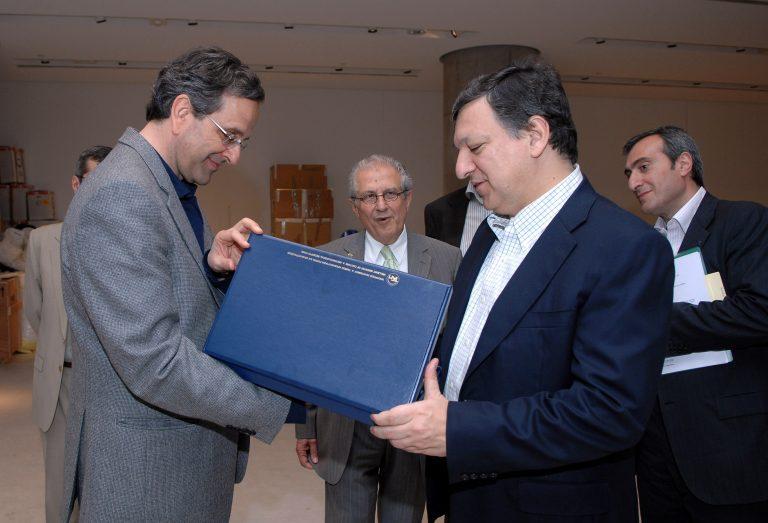 Συνάντηση Σαμαρά – Μπαρόζο | Newsit.gr