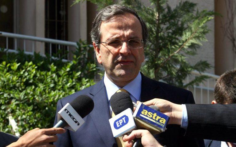 Σαμαράς: Η κυβέρνηση διαλύει την αγορά! | Newsit.gr