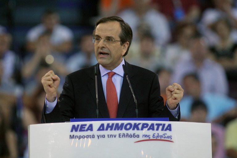 Συνέδριο ΝΔ: Απόλυτος κυρίαρχος ο Σαμαράς- Σφοδρή επίθεση Ντόρας: τον χαρακτηρίζει «φοβικό» | Newsit.gr