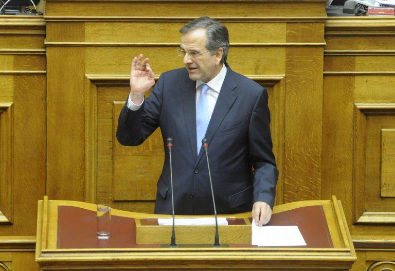 Σαμαράς: Το δημοψήφισμα είναι για έξοδο της Ελλάδας από το ευρώ | Newsit.gr
