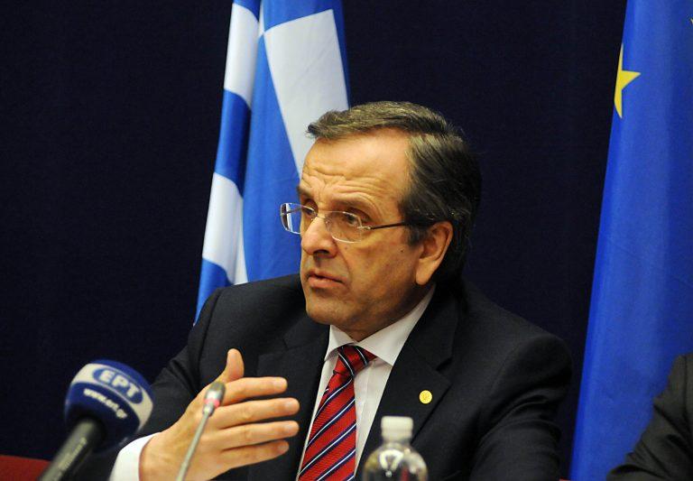 Συνάντηση Σαμαρά με τον πρόεδρο της SAP | Newsit.gr