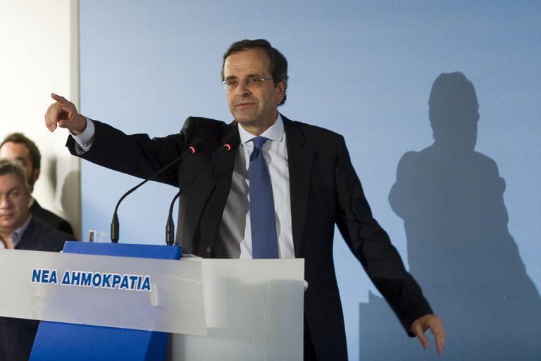 """Τα ονόματα που """"παίζουν"""" στη ΝΔ για το ψηφοδέλτιο επικρατείας   Newsit.gr"""