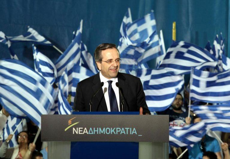 Α.Σαμαράς: «Εκτός από λαϊκίστικο, το ΠΑΣΟΚ είναι και ανάλγητο!» | Newsit.gr