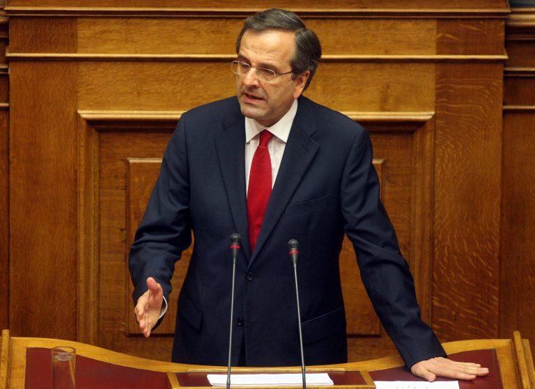 Ψήφος εμπιστοσύνης στην κυβέρνηση με 179 ΝΑΙ και 121 ΟΧΙ – Το πρόγραμμα της κυβέρνησης σε όλα τα υπουργεία | Newsit.gr