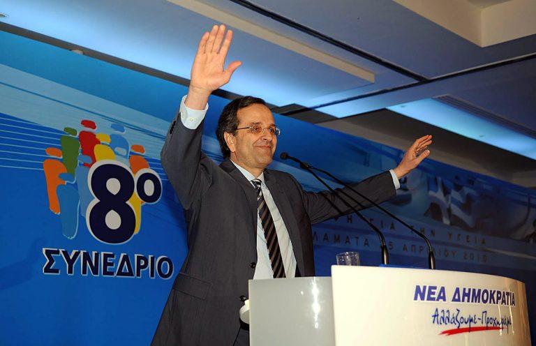 Οταν ο κ. Σαμαράς μαθαίνει ισορροπία   Newsit.gr