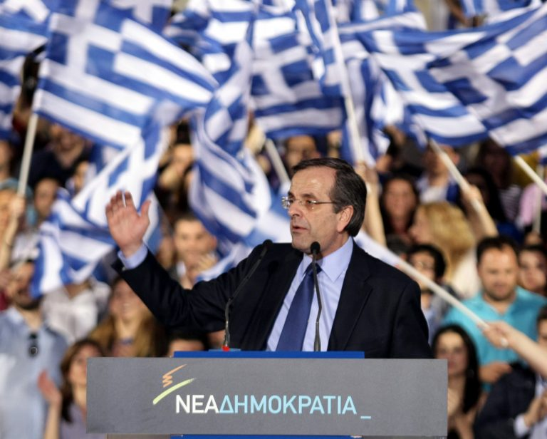 """Σαμαράς: όχι στο ΠΑΣΟΚ και σε όσους """"τζογάρουν"""" στην απελπισία   Newsit.gr"""