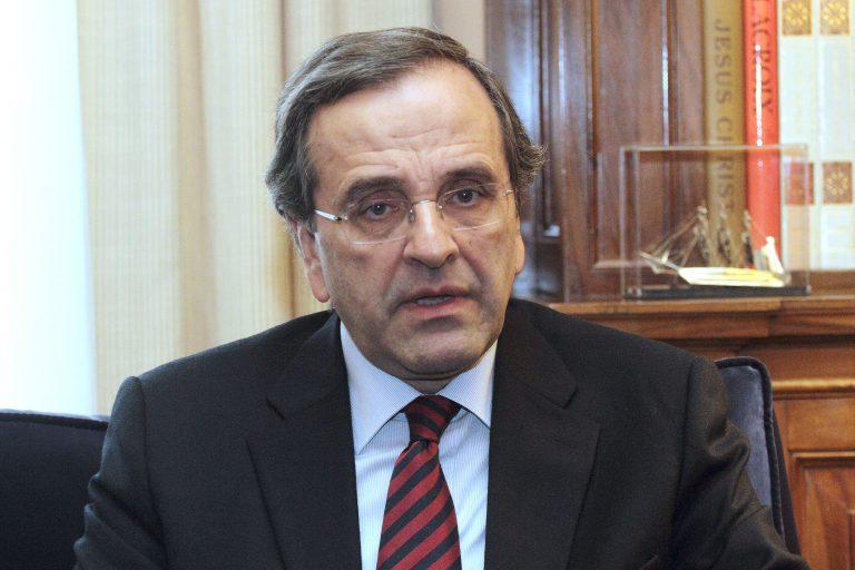 Σαμαράς: ο ελληνισμός θα σταθεί στα πόδια του | Newsit.gr