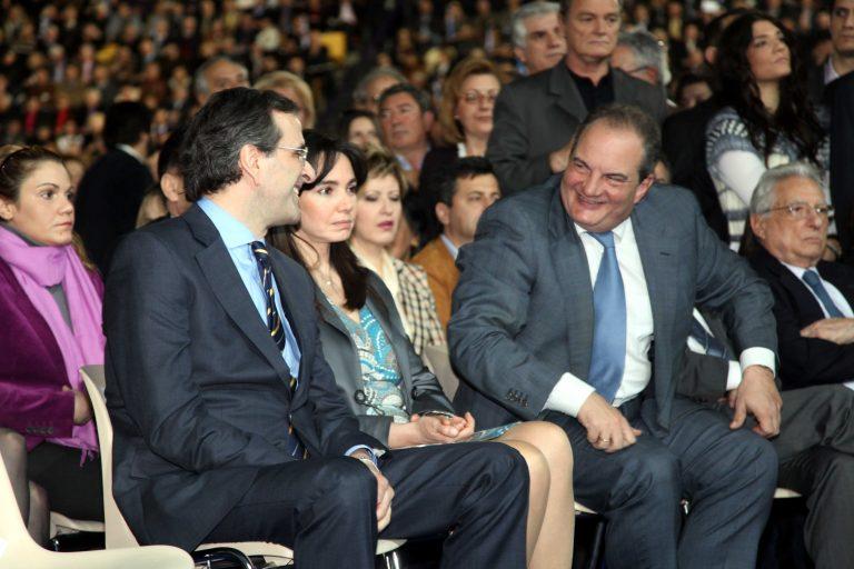 """""""Κύριε Σαμαρά, διώξε από δίπλα σου τους κλέφτες""""   Newsit.gr"""