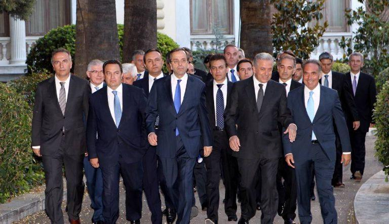 Wall Street Journal »Η τρόικα μπορεί να »ρίξει» την κυβέρνηση» | Newsit.gr