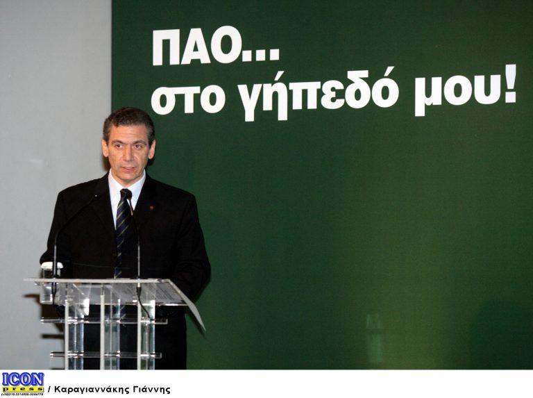 Η πρώτη επίσημη αντίδραση για το γήπεδο | Newsit.gr
