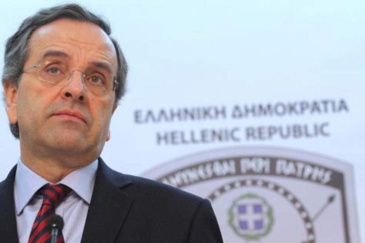Στοπ Σαμαρά στα σενάρια αλλαγής αρχηγών -«Αφήστε τις ίντριγκες» | Newsit.gr