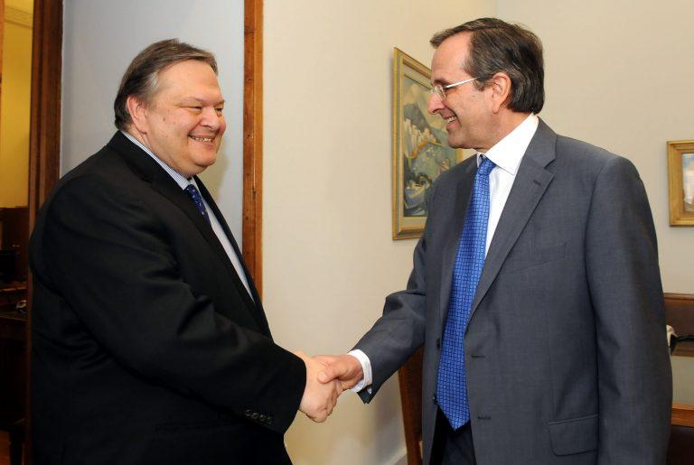 Της … ιθαγένειας στην Κυβέρνηση | Newsit.gr