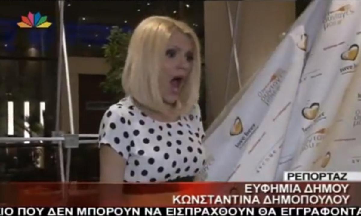 Τα γκρέμισαν όλα τα κορίτσια του «Πρωινό mou»! Πρώτα η Σάσα, μετά η Φαίη!   Newsit.gr