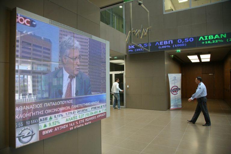 Η ΕΕΤΤ έκλεισε το μοναδικό οικονομικό κανάλι της Ελλάδα