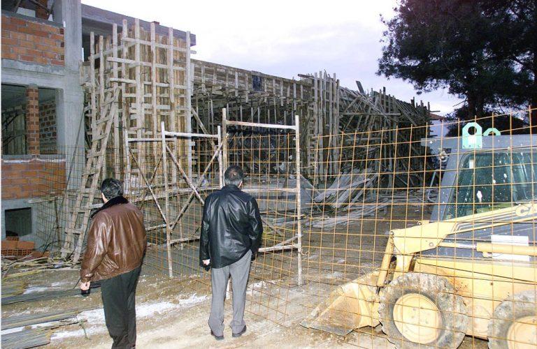 Θεσσαλονίκη: Το σχολείο έμεινε στη μέση! | Newsit.gr