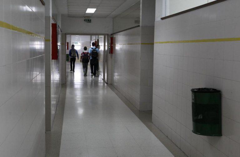 Μαθητές και φοιτητές… απεργούν! Λουκέτο σε σχολεία και πανεπιστήμια   Newsit.gr