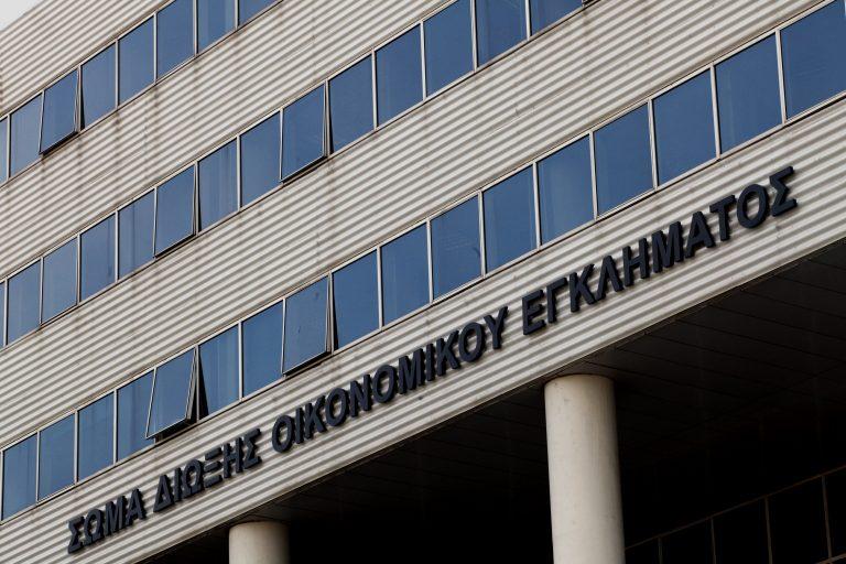 Το ΣΔΟΕ «παίρνει τους δρόμους» για αυστηρούς ελέγχους | Newsit.gr