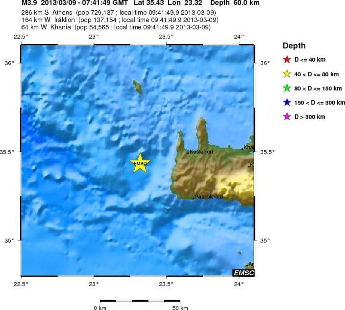 Νέος σεισμός δυτικά των Χανίων | Newsit.gr
