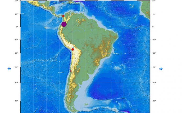 Σεισμός 7,1 ρίχτερ στην Κολομβία | Newsit.gr