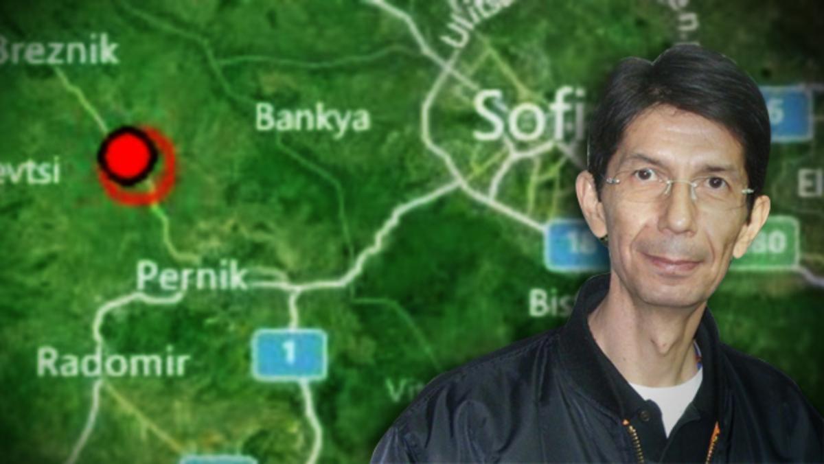 Ο σεισμός στη Βουλγαρία δεν προκαλεί ανησυχία στην Ελλάδα | Newsit.gr