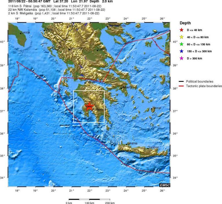 Μεσσηνία: Επιφανειακός σεισμός ταρακούνησε και σκόρπισε ανησυχία!   Newsit.gr