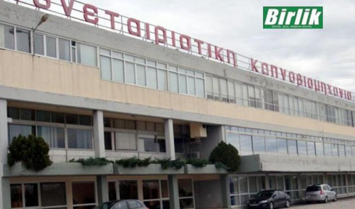 ΘΡΑΚΗ: σε τουρκικά χέρια η ΣΕΚΑΠ! | Newsit.gr
