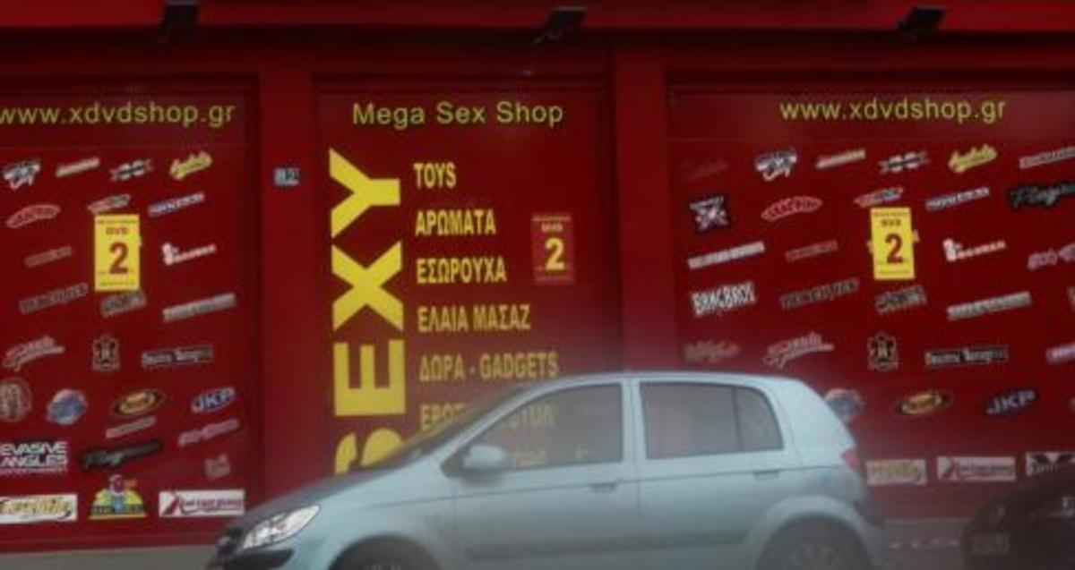Η κρίση χτυπάει τη βιομηχανία του sex | Newsit.gr