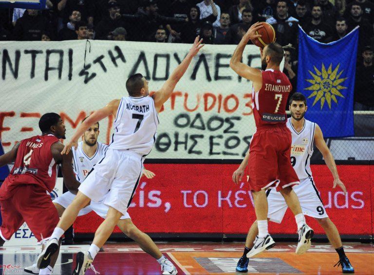 """Σφαλιάρα…στην Πυλαία – Ο ΠΑΟΚ """"έσπασε"""" το αήττητο του Ολυμπιακού   Newsit.gr"""