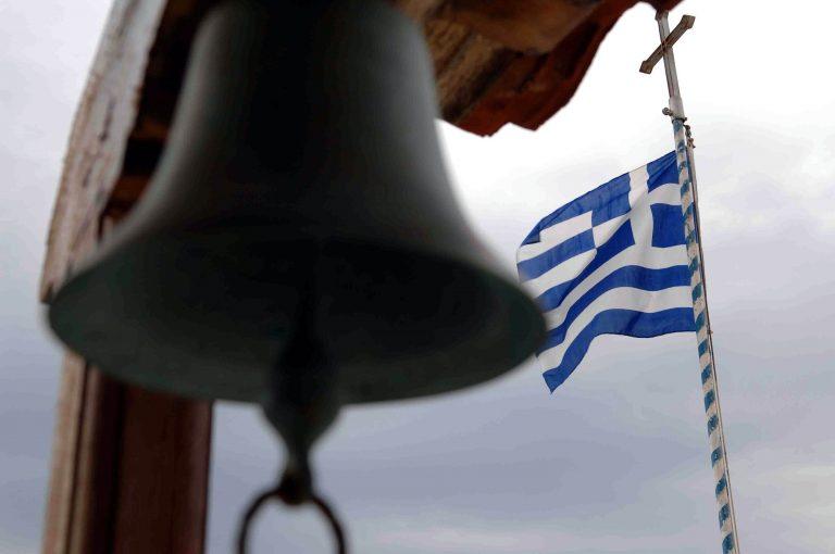 Κατέβασαν την Ελληνική σημαία | Newsit.gr