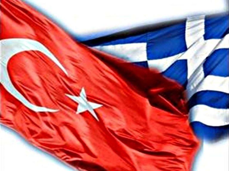 Στα τουρκικά σχολεία θα διδάσκεται… «ελληνική ιστορία» | Newsit.gr