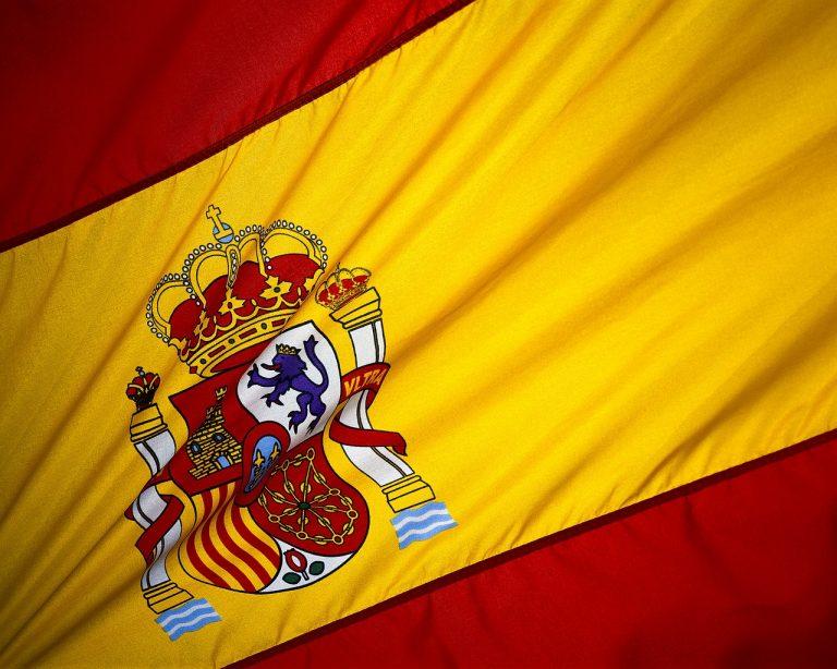Και επίσημα σε ύφεση η Ισπανία | Newsit.gr